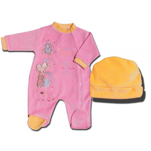 pyjama jungle et bonnet 0 3 mois. Black Bedroom Furniture Sets. Home Design Ideas