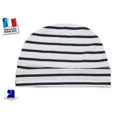 http://cadeaux-naissance-bebe.fr/1606-7202-thickbox/bonnet-marin-bleu-garcon-2-ans-coton.jpg