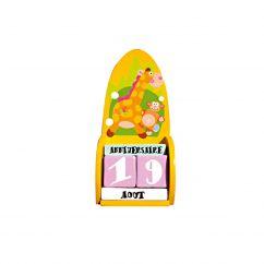 http://www.bambinweb.com/2222-17942-thickbox/calendrier-perpetuel-enfant-savane.jpg