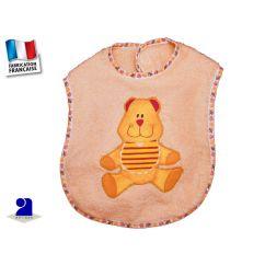 http://cadeaux-naissance-bebe.fr/2889-11035-thickbox/bavoir-bebe-peche-ourson.jpg