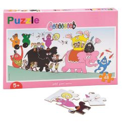 http://www.bambinweb.com/3064-4159-thickbox/puzzle-48-pieces-barbapapa.jpg