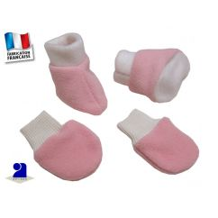 http://cadeaux-naissance-bebe.fr/3538-7169-thickbox/chaussons-et-moufles-fille-rose-1-mois.jpg