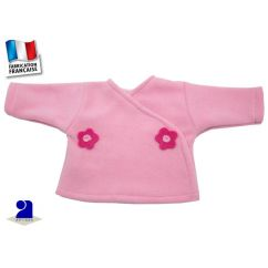 http://bambinweb.com/3565-9007-thickbox/brassiere-premature-polaire.jpg