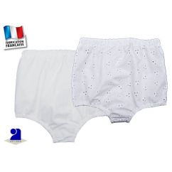 http://www.bambinweb.com/3682-6345-thickbox/bloomer-bebe-blanc-lot-de-2.jpg