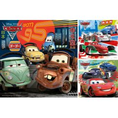 http://www.bambinweb.com/3926-5658-thickbox/puzzle-cars-course-autour-du-monde-3-x-49-pieces.jpg