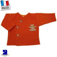 http://www.bambinweb.eu/4058-15205-thickbox/gilet-brassiere-boutonne-made-in-france.jpg