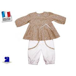 Ensemble fille 6 mois beige et blanc étoiles