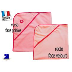 http://cadeaux-naissance-bebe.fr/4283-6422-thickbox/couverture-bebe-a-capuche-rose.jpg
