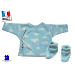 http://cadeaux-naissance-bebe.fr/4833-10028-thickbox/brassiere-et-chaussons-polaire-ciel-imprime-nuages.jpg