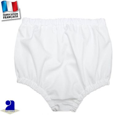 Bloomer 0 mois-4 ans Made in France