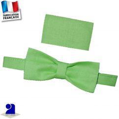 http://cadeaux-naissance-bebe.fr/5069-16827-thickbox/noeud-papillon-et-pochette-0-mois-16-ans-made-in-france.jpg