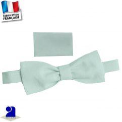 http://cadeaux-naissance-bebe.fr/5153-15919-thickbox/noeud-papillon-et-pochette-0-mois-16-ans-made-in-france.jpg