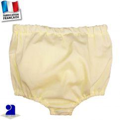 http://www.bambinweb.fr/5175-13068-thickbox/bloomer-made-in-france.jpg