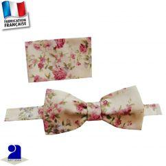 http://cadeaux-naissance-bebe.fr/5190-15112-thickbox/noeud-papillon-et-pochette-0-mois-16-ans-made-in-france.jpg