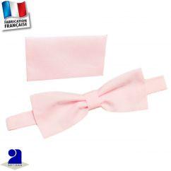 http://cadeaux-naissance-bebe.fr/5194-15116-thickbox/noeud-papillon-et-pochette-0-mois-16-ans-made-in-france.jpg