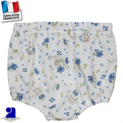 http://cadeaux-naissance-bebe.fr/5356-13808-thickbox/bloomer-imprime-ours-et-fleurs-made-in-france.jpg