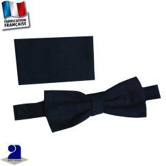 http://cadeaux-naissance-bebe.fr/5361-15786-thickbox/noeud-papillon-et-pochette-0-mois-16-ans-made-in-france.jpg