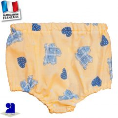 http://cadeaux-naissance-bebe.fr/5369-13821-thickbox/bloomer-imprime-lapins-made-in-france.jpg