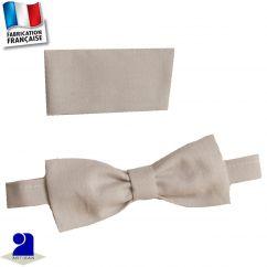 http://cadeaux-naissance-bebe.fr/5423-15538-thickbox/noeud-papillon-et-pochette-0-mois-16-ans-made-in-france.jpg