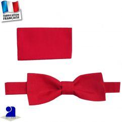 http://bambinweb.com/5461-13169-thickbox/noeud-papillon-et-pochette-0-mois-16-ans-made-in-france.jpg