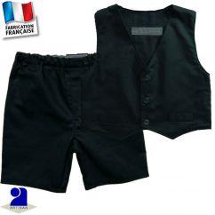 http://cadeaux-naissance-bebe.fr/5670-16025-thickbox/bermuda-gilet-0-mois-10-ans-made-in-france.jpg
